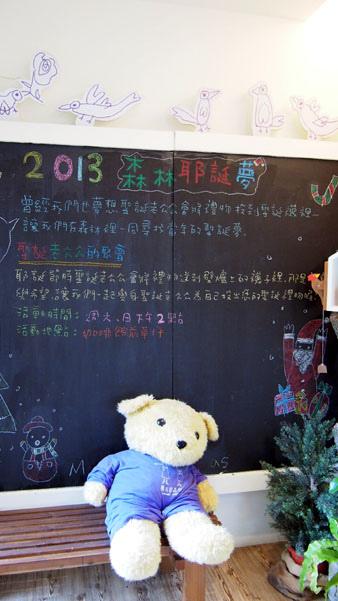 1214 薰衣草森林25.JPG