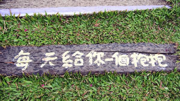 1214 薰衣草森林29.JPG