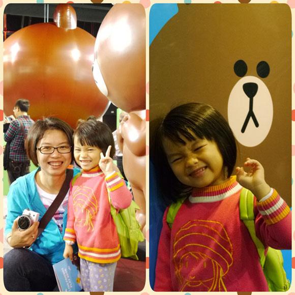 0228 科教館看熊大23.JPG