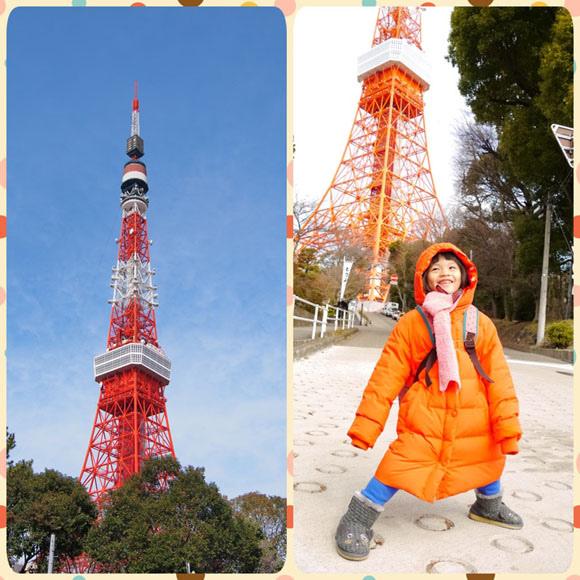 0206 東京鐵塔01.JPG