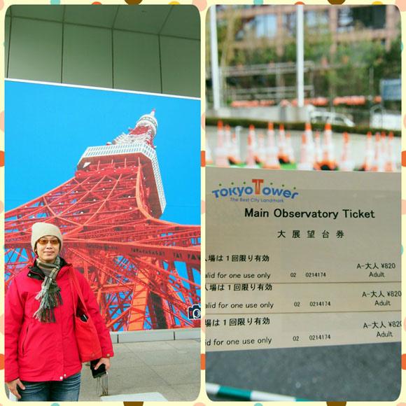 0206 東京鐵塔06.JPG