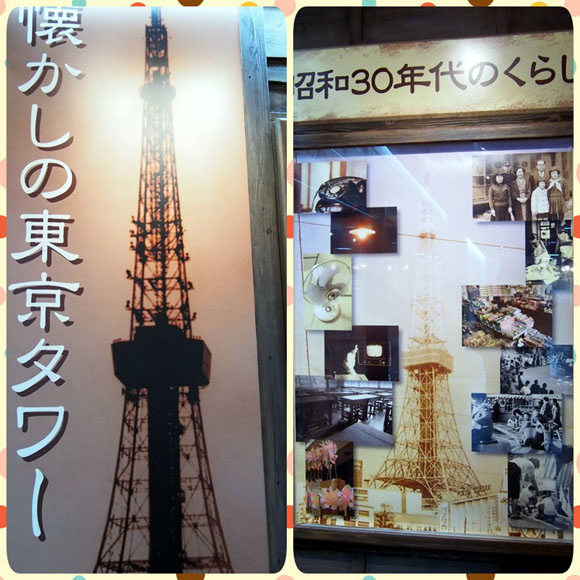 0206 東京鐵塔11.JPG