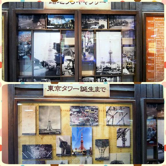 0206 東京鐵塔12.JPG