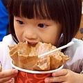 0301 吃草莓冰03.JPG