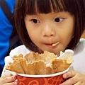 0301 吃草莓冰04.JPG