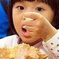 0301 吃草莓冰02.JPG