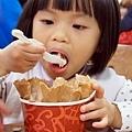 0301 吃草莓冰07.JPG