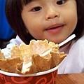 0301 吃草莓冰06.JPG