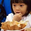 0301 吃草莓冰05.JPG