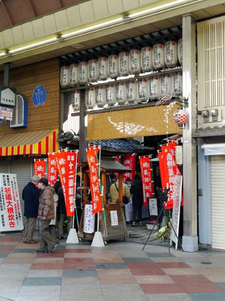 1231 蛸藥師堂01.JPG