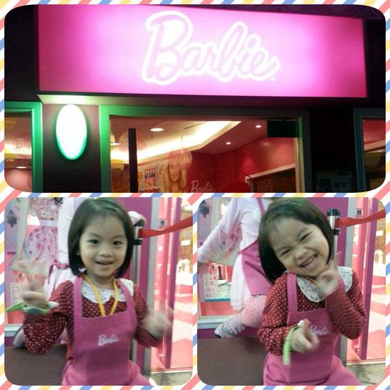 咪寶in BabyBoss 04.JPG