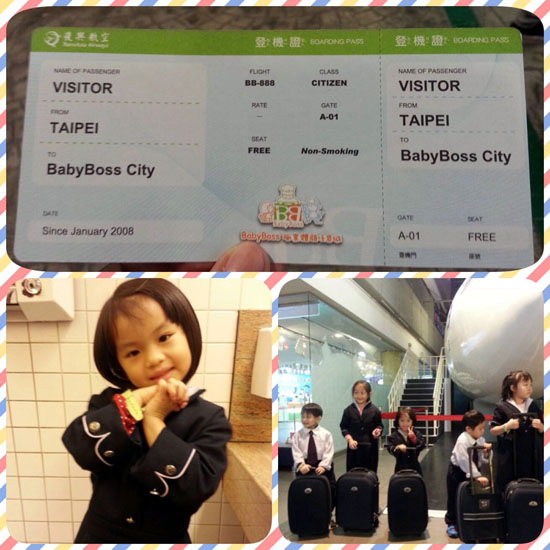 咪寶in BabyBoss 06.JPG