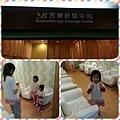 咪寶in BabyBoss 07.JPG