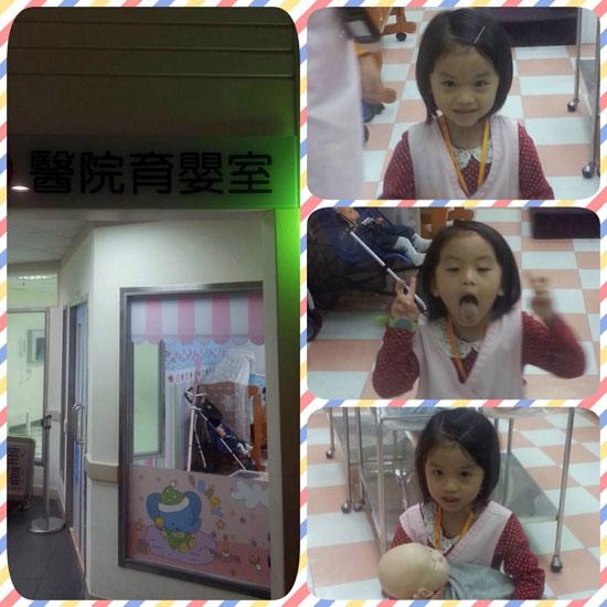 咪寶in BabyBoss 09.JPG
