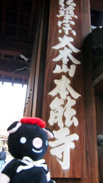 1231 本能寺02.JPG