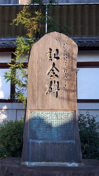 1231 本能寺10.JPG