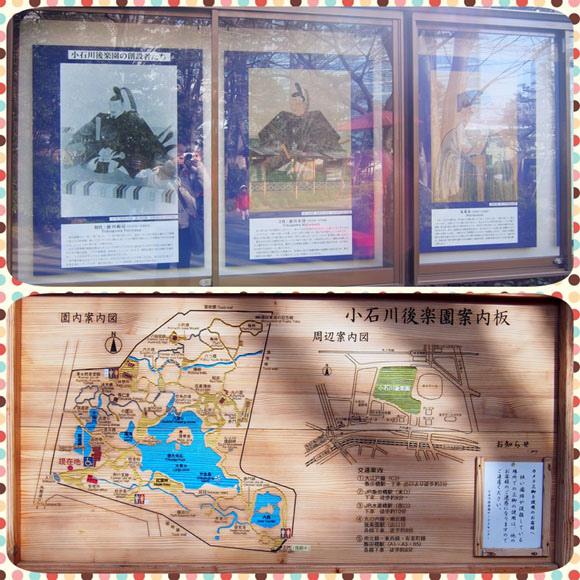 0207 小石川後樂園03.JPG