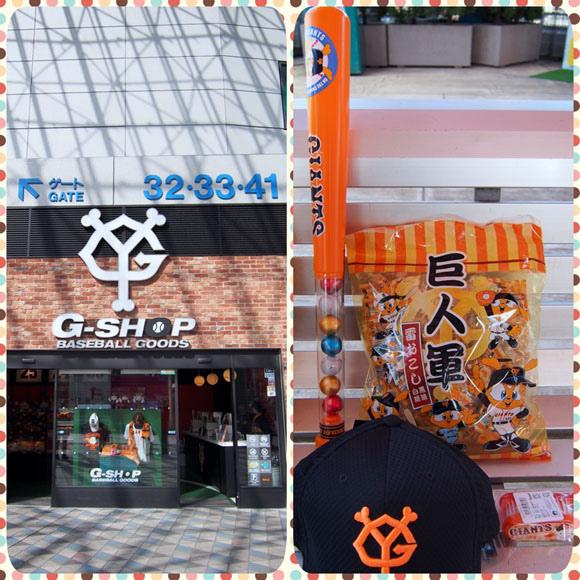 0207 後樂園01.JPG