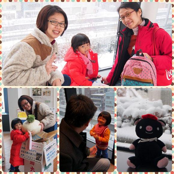 0208 東京遇大雪05.JPG