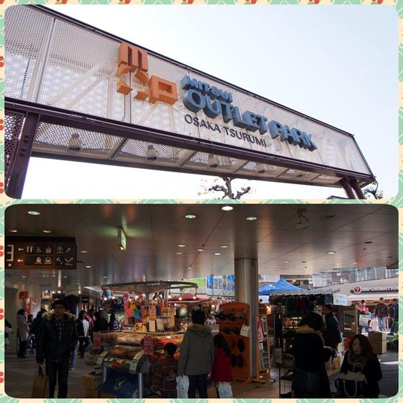 0101-02 買福袋01.JPG