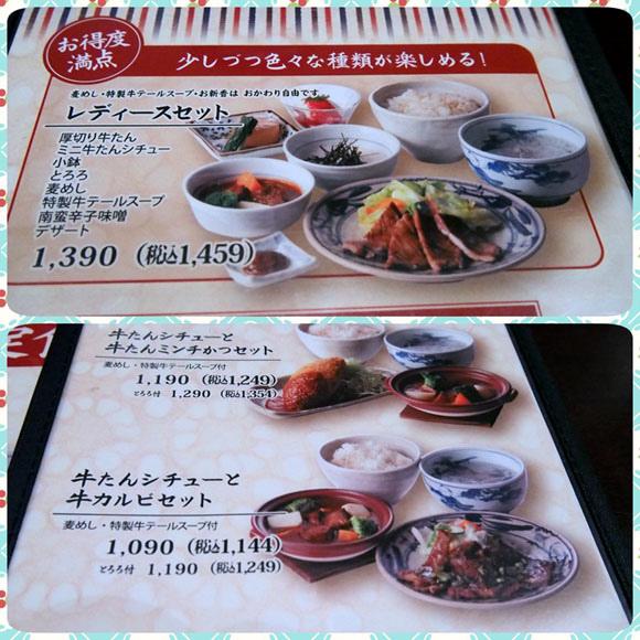 0102 晚餐02.JPG