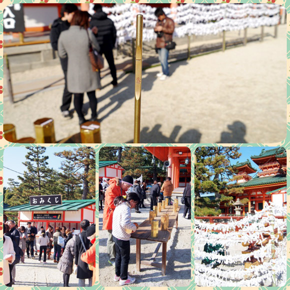 0103 平安神宮05.JPG