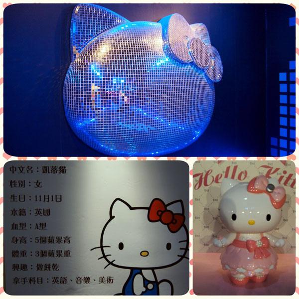 0906 百變KITTY展11.JPG