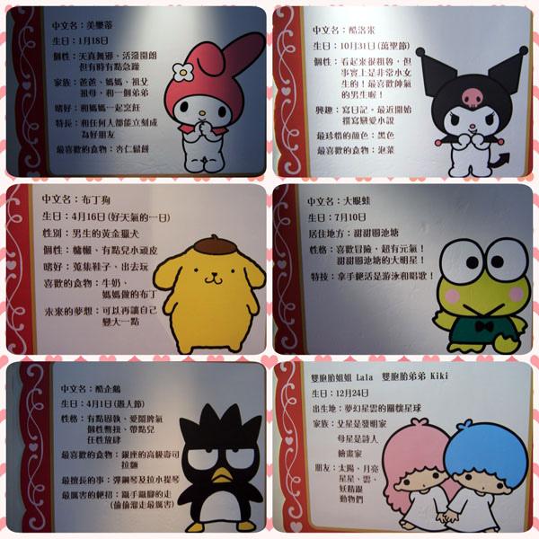 0906 百變KITTY展12.JPG