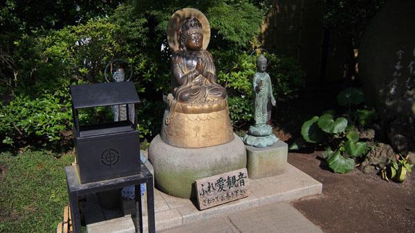 0613 長谷寺11.JPG