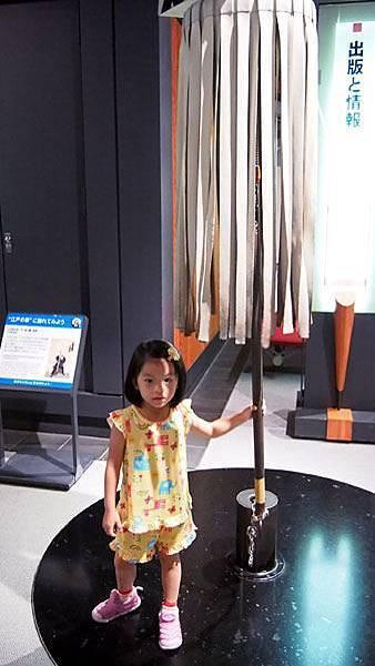 0824 江戶東京博物館06.JPG