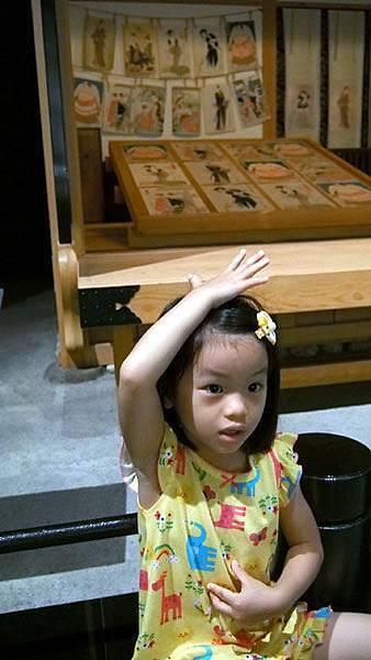 0824 江戶東京博物館07.JPG