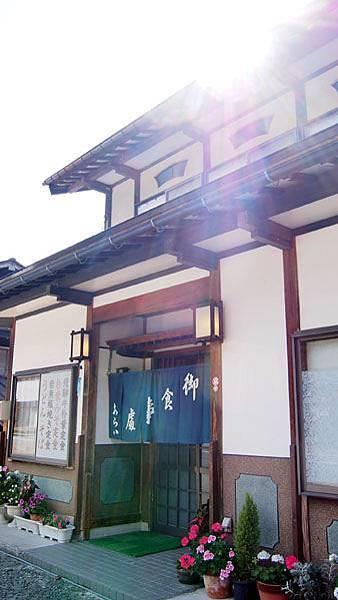 1010 白川鄉午餐01.JPG