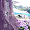 0614 下田公園03.JPG
