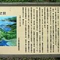 0614 下田公園26.JPG