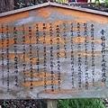 0614 下田公園32.JPG