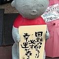 0824 巢鴨緣日03.JPG