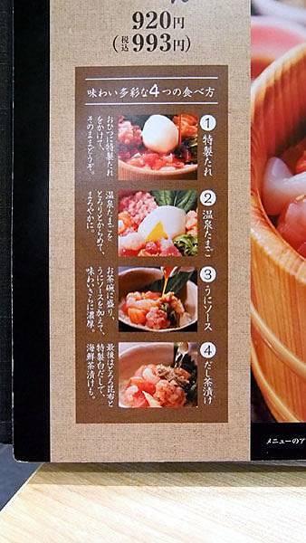 1010 晚餐05.JPG