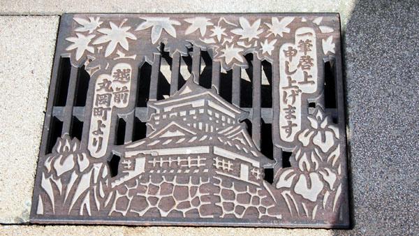 1011 丸岡城03.JPG