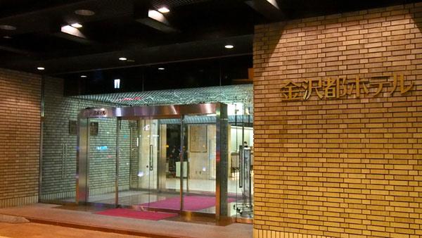 1011 都飯店01.JPG