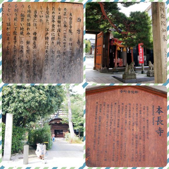 1012 寺廟群09.JPG