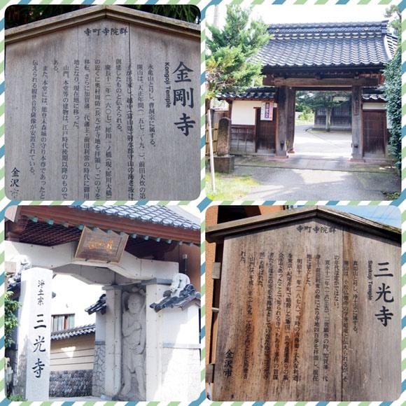 1012 寺廟群08.JPG