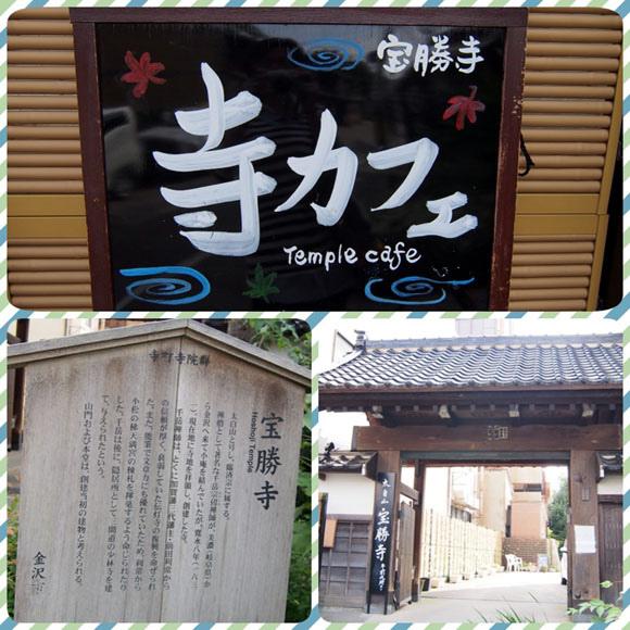 1012 寺廟群10.JPG