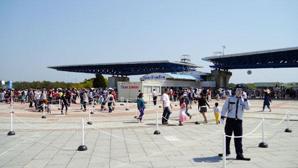 0502 茨城日立海濱公園04.JPG