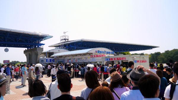 0502 茨城日立海濱公園05.JPG
