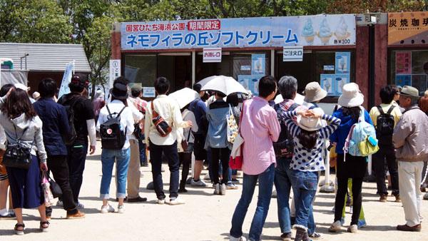 0502 茨城日立海濱公園29.JPG