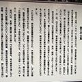 1129 神宮外苑02.JPG