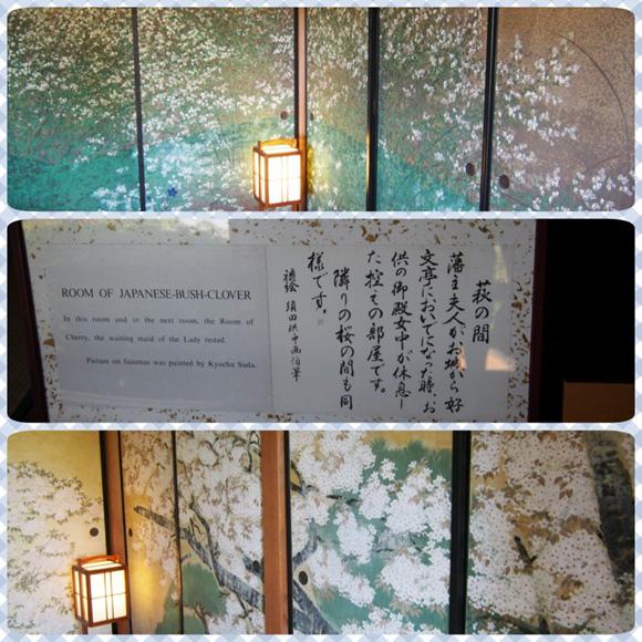0502 水戶偕樂園15.JPG