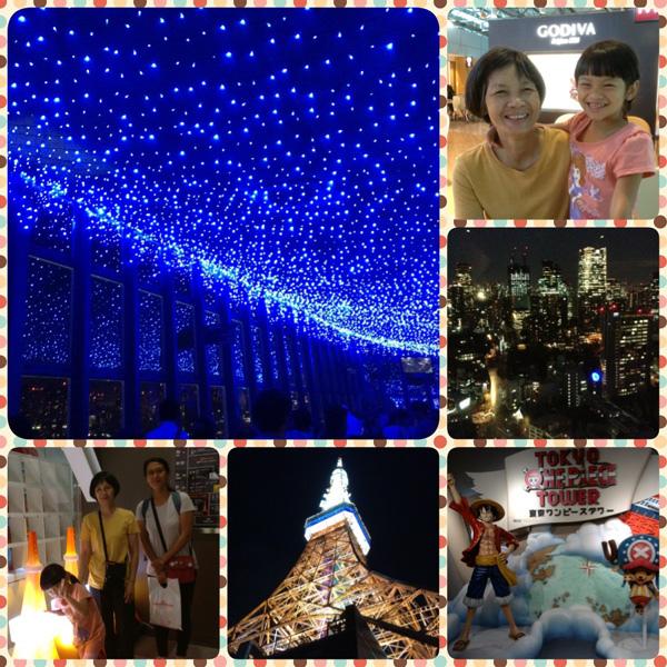 0806 東京鐵塔.JPG