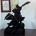 0912 炭雕博物館02.JPG