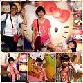 0809 KITTY樂園08.JPG